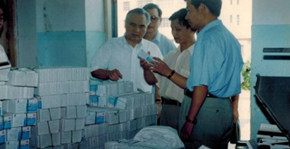 Xu Hangguan, Director of Zhejiang Provincial People's Congress, Inspected the Chengyi Pharmaceutical Co., Ltd