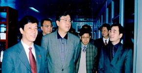 Chairman Zhang Dejiang Inspected Zhejiang Chengyi Pharmaceutical Co., Ltd