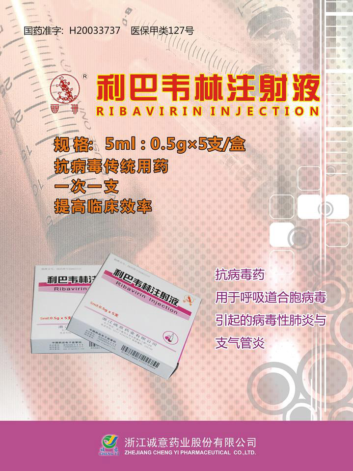 ribavirin injection