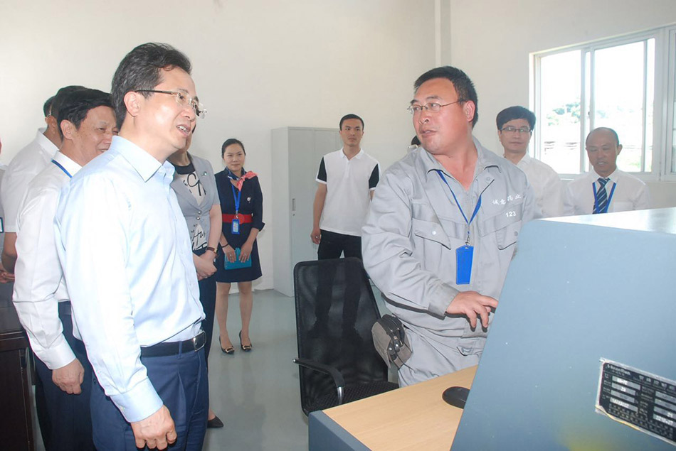 Zhou Jiangyong Inspected the Chengyi Pharmaceutical Co., Ltd